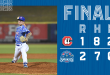 Smokies win pitchers' duel, 2-1